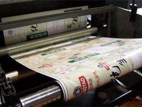MCC收购爱尔兰的多种印刷标签公司