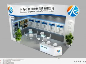 中山精科将携最新水冷UV设备参展华南印刷展