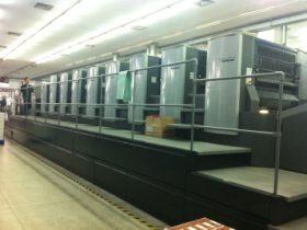 海德堡CD102胶印机加装UV