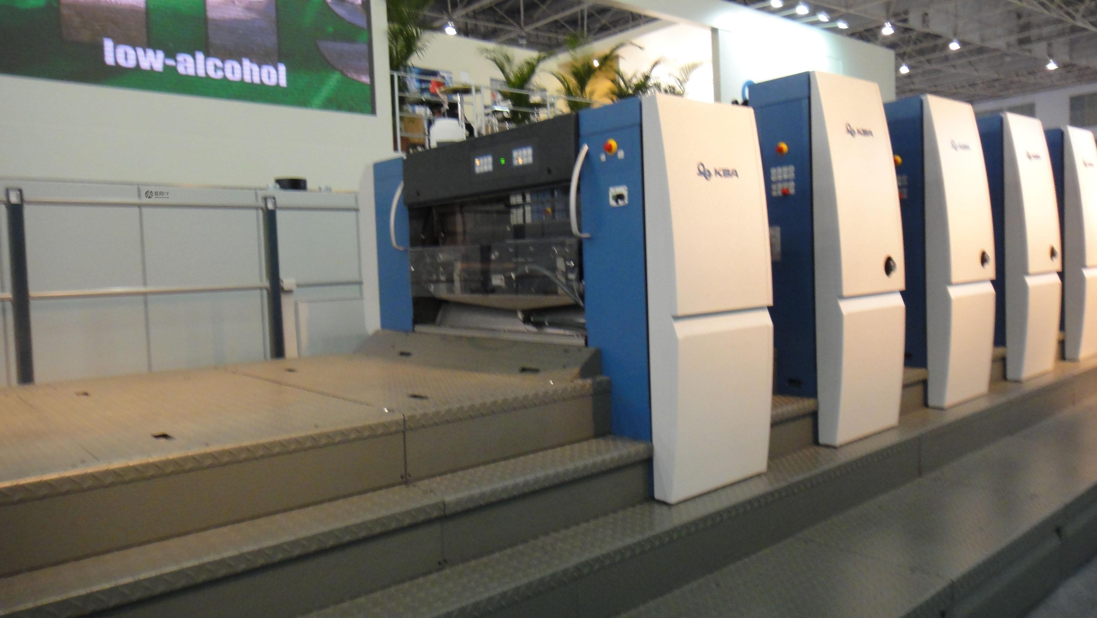 高宝胶印机加装UV1