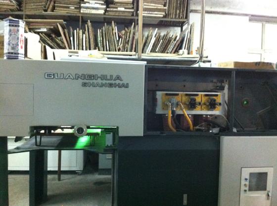 光华胶印机加装UV3