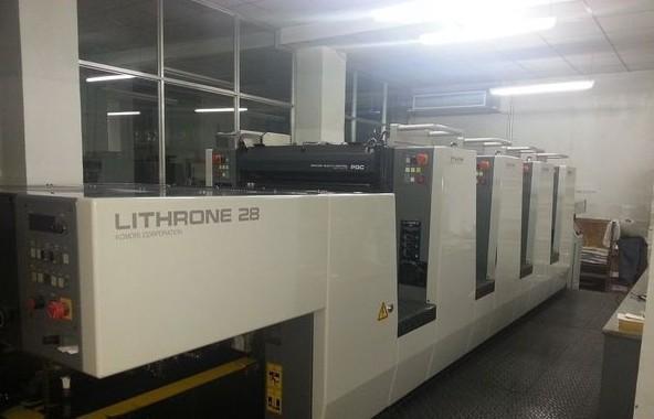 小森L28胶印机加装UV