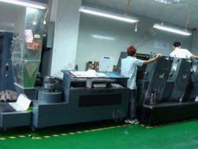 海德堡GT052胶印机改装UV