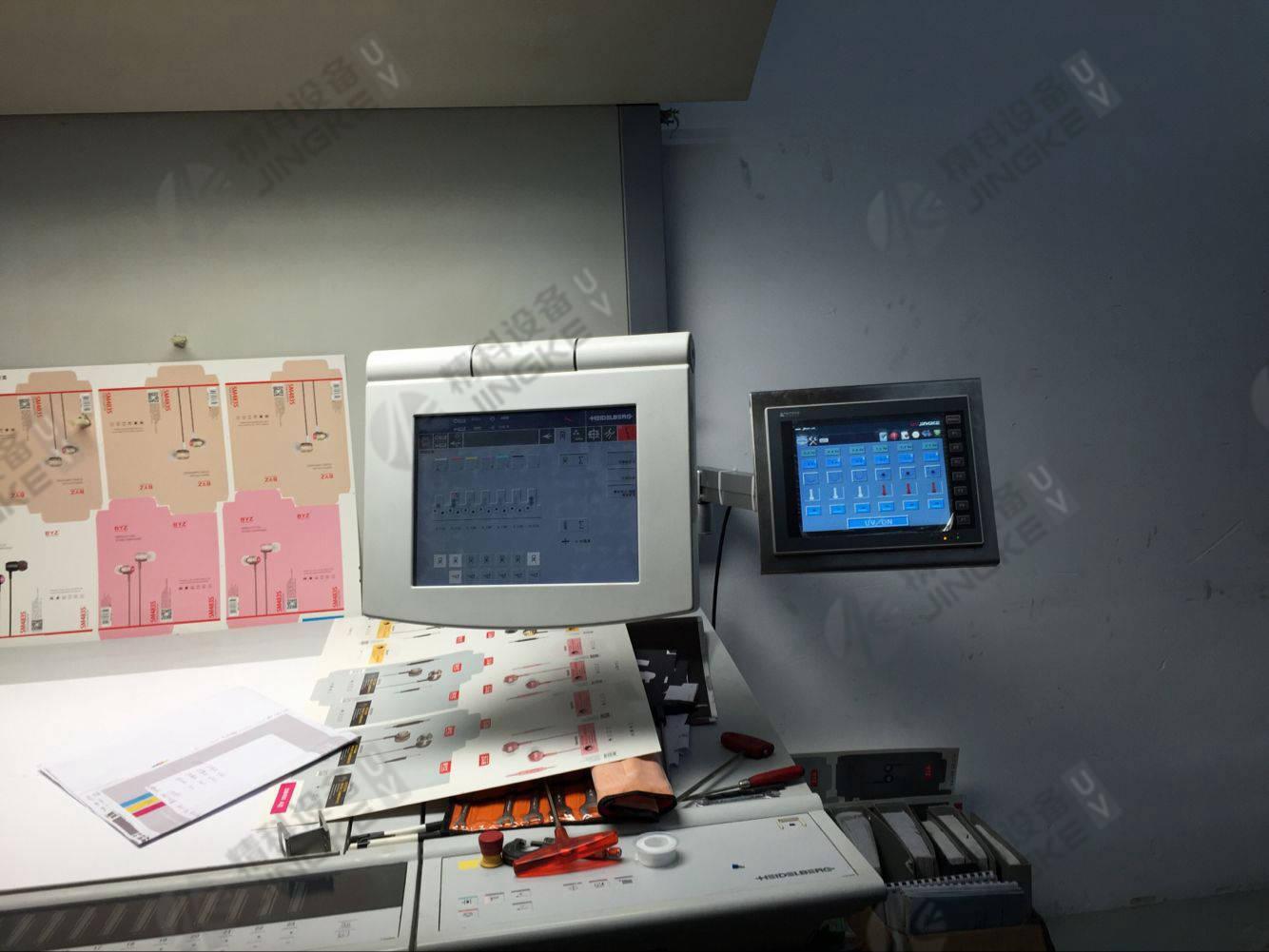 海德堡CD740胶印机加装UV5