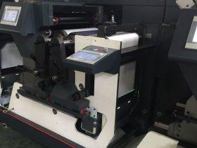 高速胶印标签印刷机加装UV设备