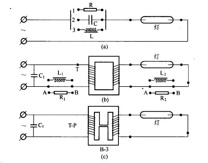 气体放电稳定电路原理