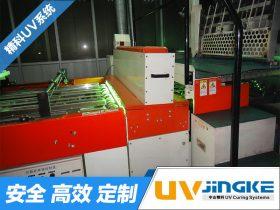 印铁机加装UV系统