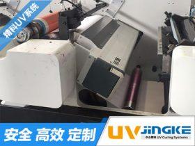 高速柔印机加装UV系统