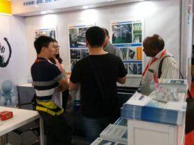 中山精科参加第六届中国国际全印展取得圆满成功