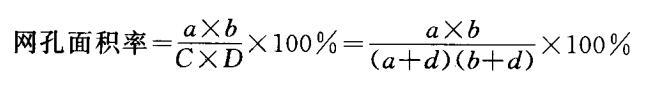 油墨通过量公式