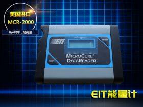 美国EIT MICROCURE MCR-2000能量计