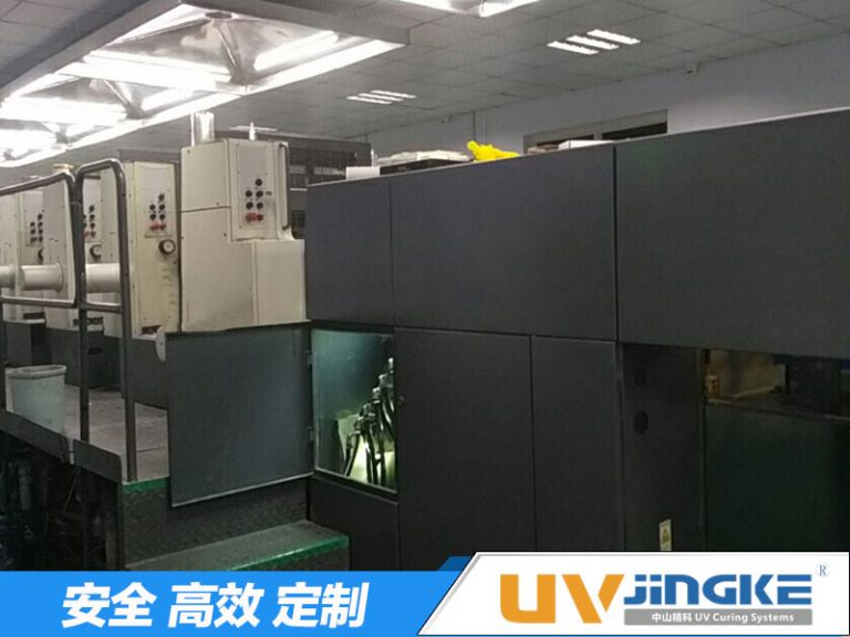 罗兰ROLAND 700胶印机改装UV LED系统