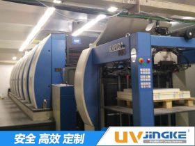 高宝胶印机KBA 105加装水冷UV系统