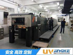 海德堡CD74-10+1印刷机配装UV LED固化系统